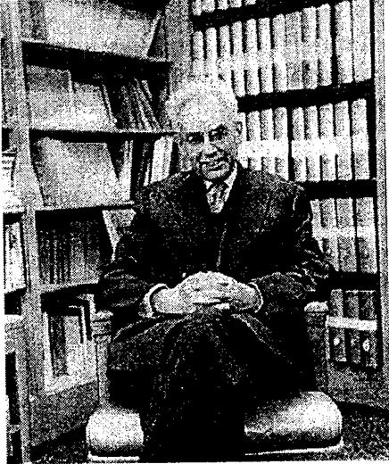 А.Р. Лурия 1902 - 1973