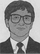 Ежков Валентин Егорьевич. Отличительный признак «Большие очки»
