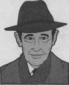 Сивоглазов Андрей Викторович. Отличительный признак «Шляпа»
